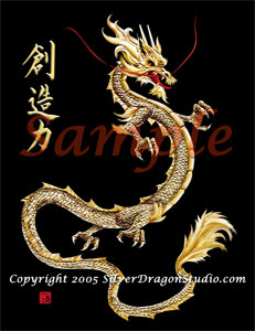 Famous Japanese Dragons In Myths And Folklore
