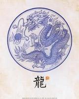 Asian dragon motif