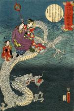 Kunisada dragon print