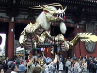 Golden dragon dance