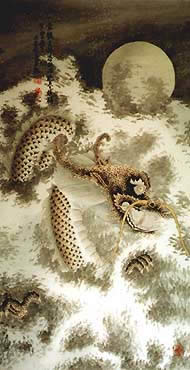Japanese Dragons - History and Information
