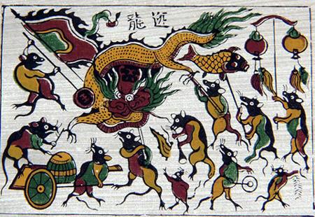 Vietnamese Dragons