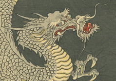 Kunisada dragon, detail