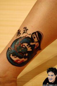 courage_dragon_tattoo