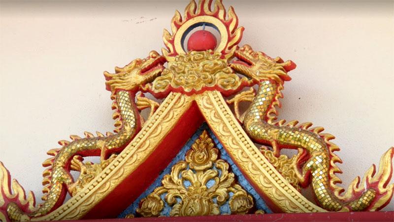 penang_dragon_gold