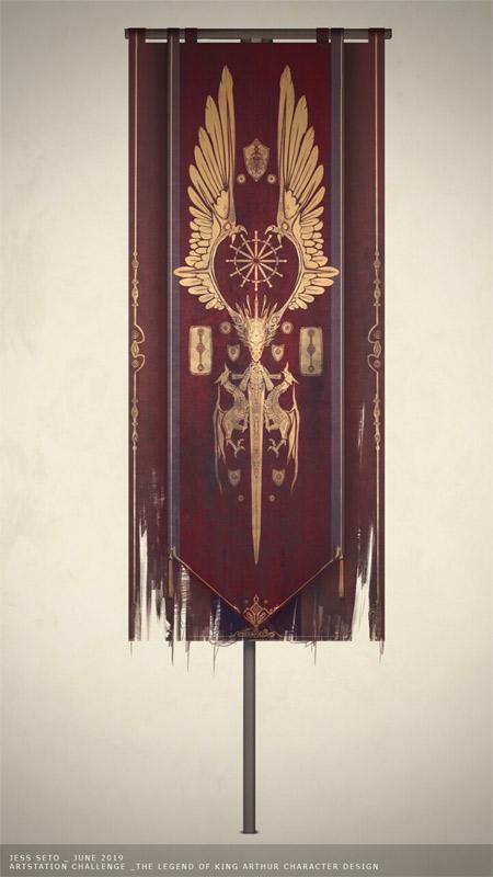 dragon_banner