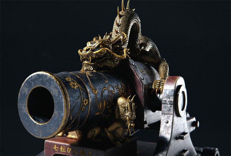 dragon_cannon