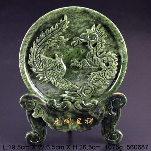 jade_dragon_phoenix